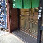 暖簾 蕎麦 五反田