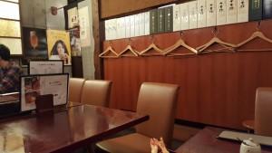 蕎麦庫 五反田 銀座