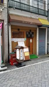 高円寺 そば くら家 食べログ